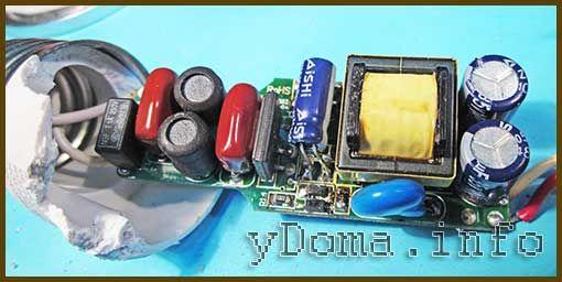 lampa-svetodiodnaja-remont-LR-EW5N-3-drajver.jpg
