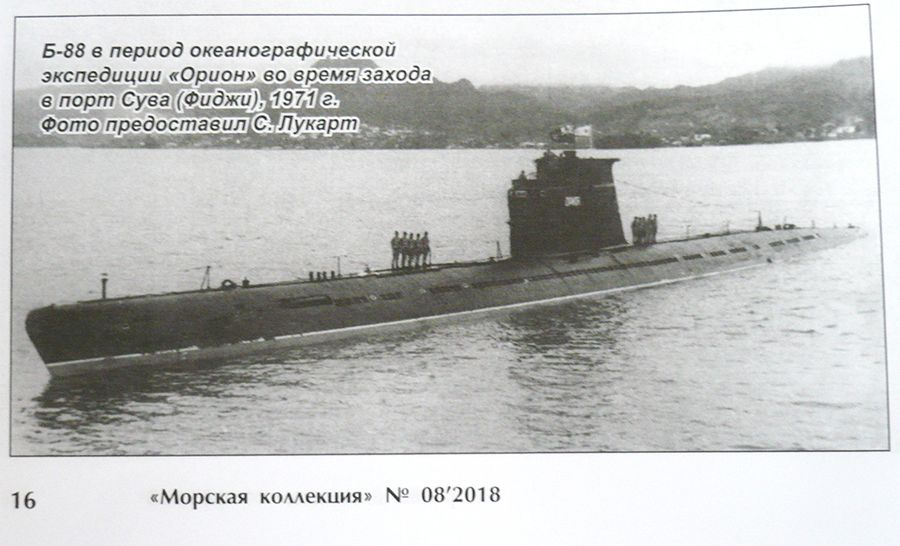 P1110820.JPG