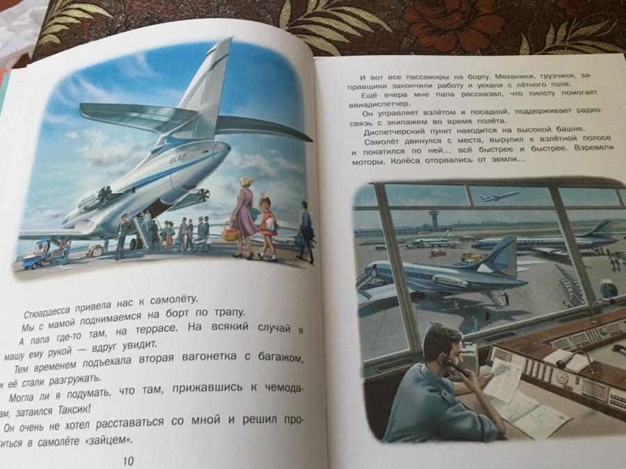 Литература 2.jpg