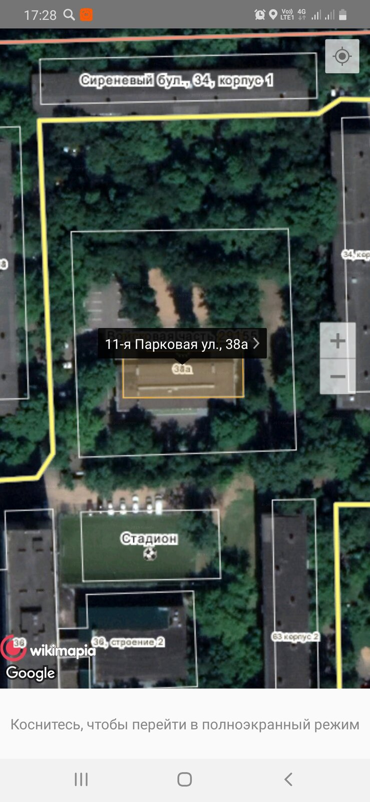 Screenshot_20191009-172817_Wikimapia.jpg