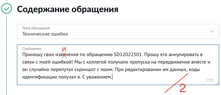 92154_Snimok_ehkrana_2020-04-22_v_13.28.35.png