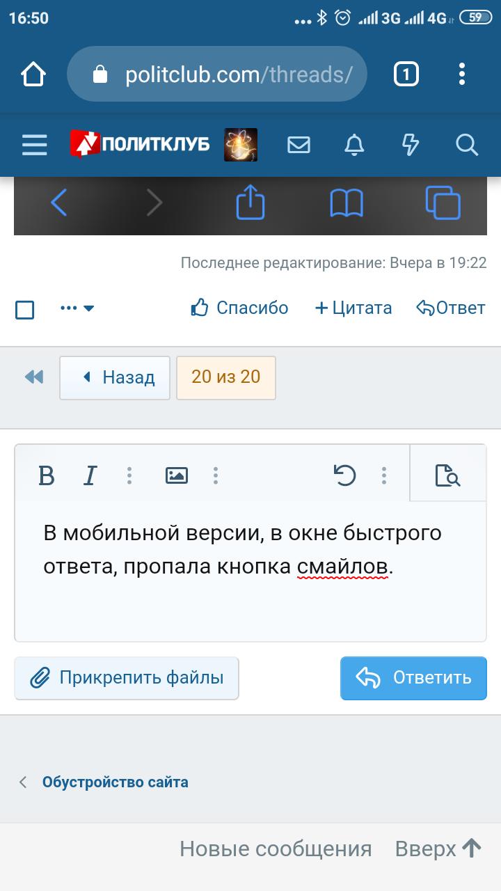 Screenshot_2020-07-29-16-50-02-554_com.android.chrome.png