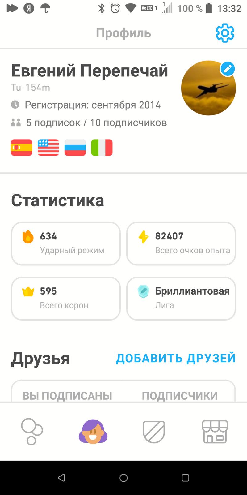 Screenshot_20201017-133206.png