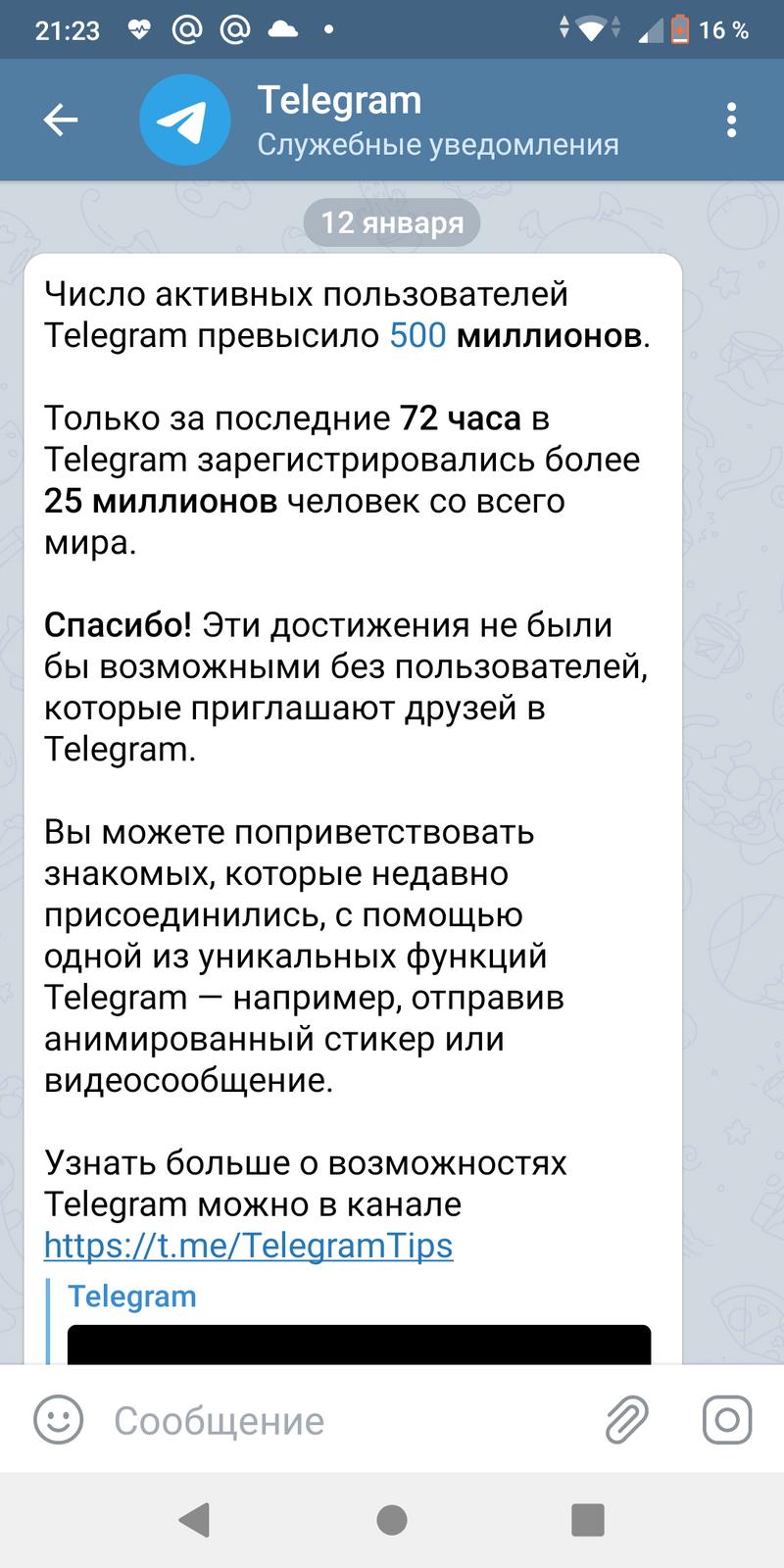 Screenshot_20210112-212306.png