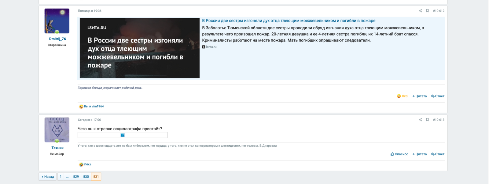 Screenshot 2021-02-16 at 22.57.49.png