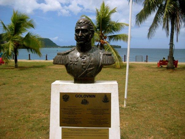 Головнин Вануату.jpg