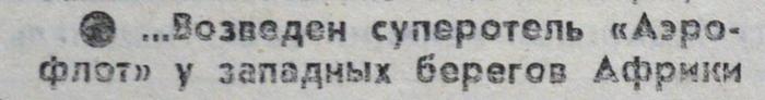 P1350417 о.Сал.JPG