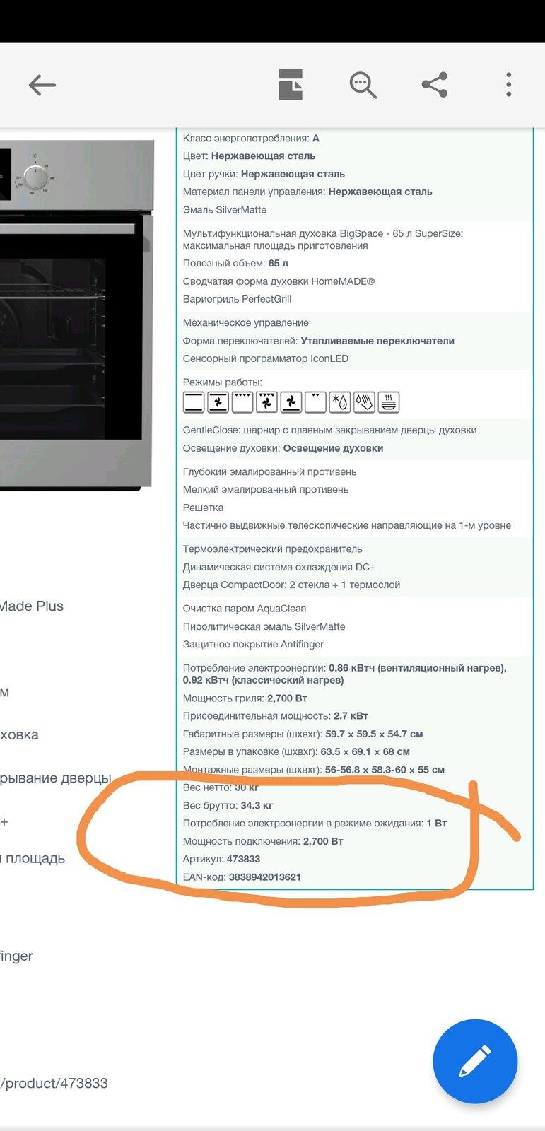 Screenshot_20210404_202503.jpg